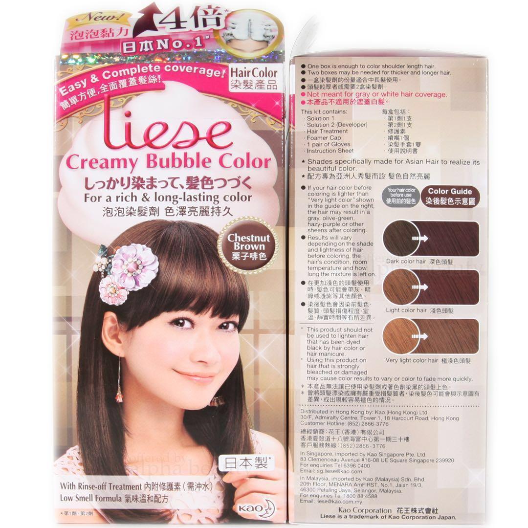 Liese Bubble Hair Colour Chestnut Brown Health Beauty Hair