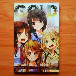 Gold Manga Issue 1