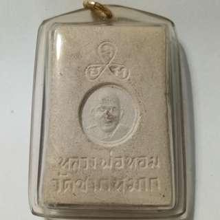 (R) L.P. Kim Wat Suhtat BE2500 Phra Somdej
