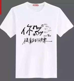 🚚 [INSTOCK] Mayday 五月天 你不是真正的快乐 T-shirt T恤