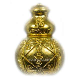 The Millionaire Gourd (Hu Lu) Maha Pokasap Magic Amulet - Powerful Magic Spell For Great Luck, Wealth & Money Luck
