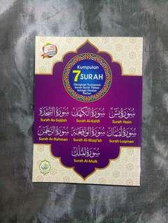 Kumpulan 7 Surah - Surah Yasin - Surah As Sajdah - Surah AL Kahfi - Surah AL Waqiah - Surah Luqman - Surah AL Mulk - Surah Ar Rahman