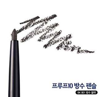 Brand New Proof 10 Auto Pencil From ETUDE HOUSE