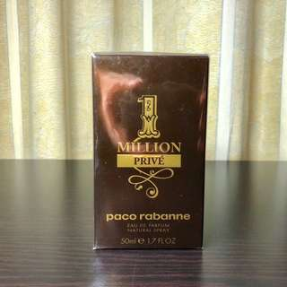 Paco Rabanne 1 Million Prive Perfume