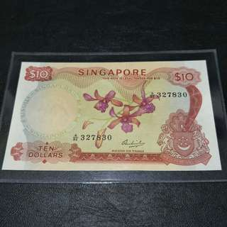 Orchid $10 HSS NO SEAL Singapore