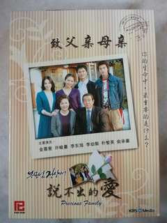 DVD Precious Family (Korean)