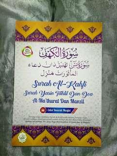 Surah AL Kahfi - Surah Yasin Tahlil dan Doa - AL mathurat dan Manzil