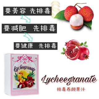 Lycheegranate