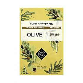 Etude House Air Theraphy 2.0 Face Mask Olive