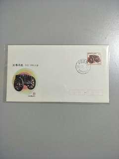 Korea FDC 1990
