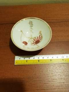 Genuine & Original WW2 Imperial Japanese Retiring soldier Sake Cup