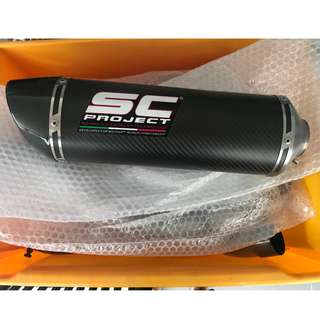 SC Project Carbon Fiber Exhaust END CAN