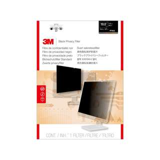 3M Black Privacy Filter for 19.0, 19.5 & 21.5 inch