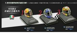 🚚 限量 彩繪安全帽系列 世界摩托車錦標賽 模型2款 7-11