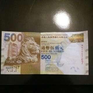 2014年匯豐銀行500元鈔票 1張