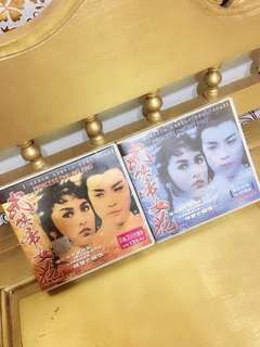 Box set full set princess cheung Ping