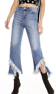 (NEW) Pomelo - Kyu Frayed Hem Jeans