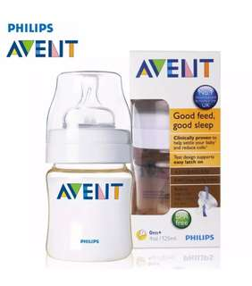 Avent 4oz/125ml advanced PES Bottle single pack