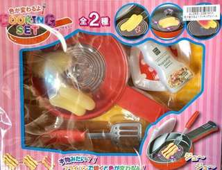 🚚 BN Colour Changing Cooking Set *Japan*