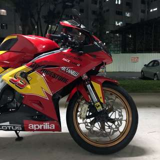 Aprilia RS125' 2006-2011 Fairing for Sale/Pre-Order