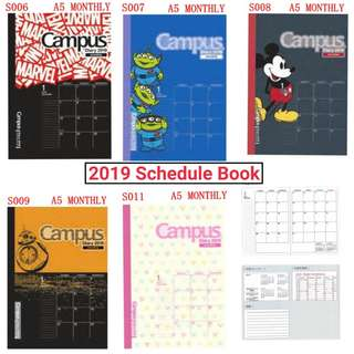 (訂購) [日版] 2019 Schedule Book 手帳 - Marvel, Starwars, Toystory Aliens 三眼仔, Mickey Mouse 米奇老鼠