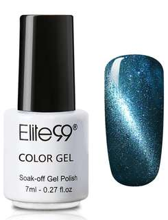 [PRELOVED] NAIL GEL MANICURE COLOR MILKYWAY AURORA POLISH KUTEK GEL UV