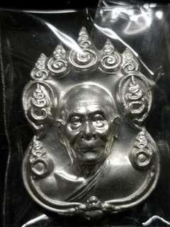 Luang Phor Poon (silver)