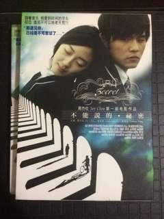 Dvd 84 周杰伦 Jay Chou Zhou Jie Lun