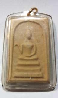 Phra Somdej Phortohqaur  BE 2503