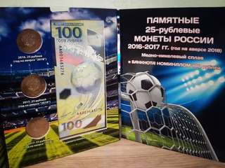 FIFA WORLD CUP 2018 RUSSIA COLLECTIBLE