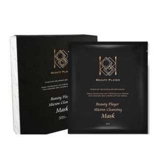 BEAUTY PLAYER極透淨膚清潔面膜30ML(一盒5片)
