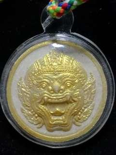 Phra Hanuman