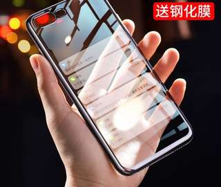 【全新套裝】超薄手機殼➕玻璃貼(iPhone 7 /iPhone 8)保護膜 保護殼 case mon screen