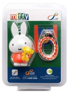 Miffy 3D成人八達通 橙裙 經典