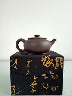 BN With Box Tea Pot Mint Condition