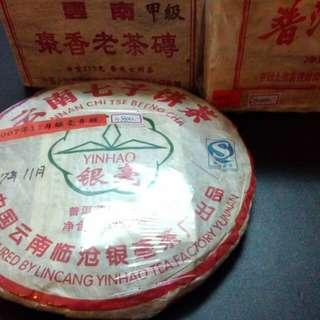 收藏雲南普洱茶磚。喝不完。分享。不收藏了一次五件哦~^_^