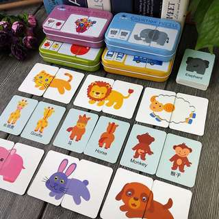 🚚 📮Free postage if take as set of 4. Choice of transportation, things, animals, fruits puzzle card with box chinese and english character great for learners