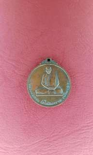 Thai Amulet LP Kuay