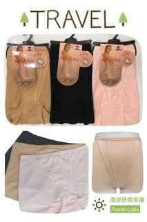 🚚 🔆炎夏俏㬾65折試穿價👉清薄無痕👙塑型美臀💖平口束褲🇹🇼💯台灣製造❄️涼爽 輕薄 無痕 束腹 提㬾