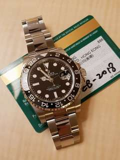 Rolex gmt master 2 brand new