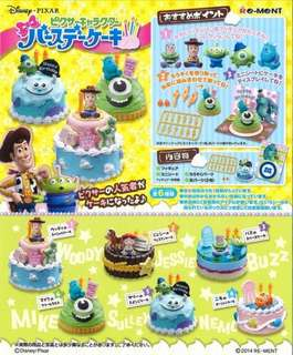 Re-ment rement Pixar Birthday Cake Toys Story Monster University Nemo
