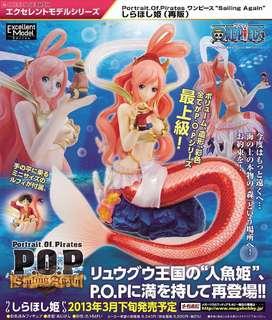 One Piece Figurine: Shirahoshi Hime POP Megahouse