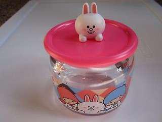 Hello Kitty X Line - Cony (7-11)