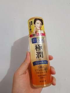 Hadalabo premium hydriting lotion