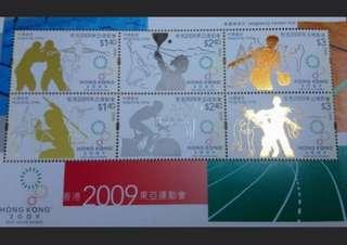 香港2009東亞運小全張