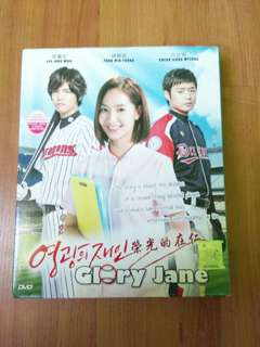 Glory Jane DvD's