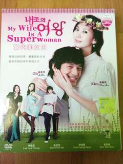 My Wife is a Superwoman Korean Drama