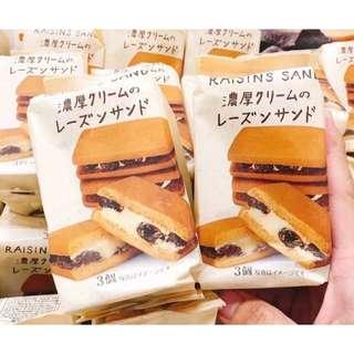 日本採購 日本7-11限定零食特輯(價錢與品名依照照片之順序  到日本會再視情況新增哦💝