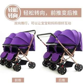 BN Twin Stroller