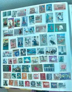Vintage antique Old Stamps